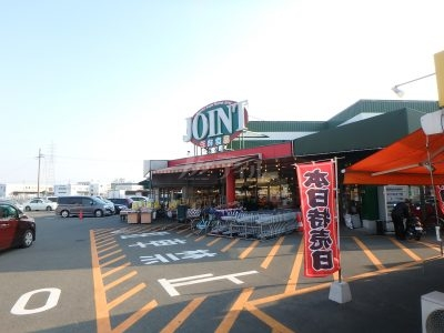 JOINT(ジョイント) 多々良店:徒歩9分(700m)