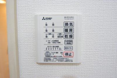 浴室暖房乾燥機付きで一年中快適です(同仕様)
