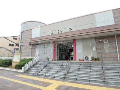 JR鹿児島本線「原田」駅:徒歩15分(1200m)