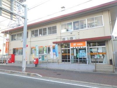 福間郵便局:徒歩17分(1300m)