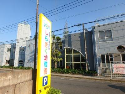 白菊幼稚園:徒歩14分(1100m)