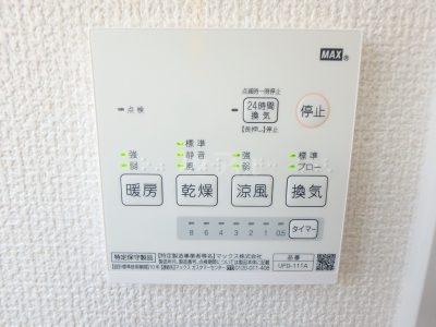 浴室暖房乾燥機(3号棟)同仕様