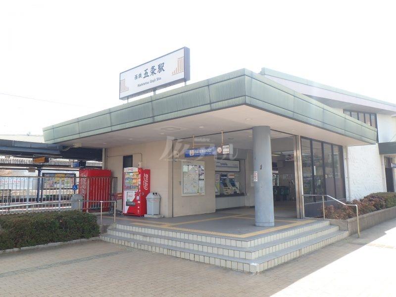 西鉄五条:徒歩9分(720m)