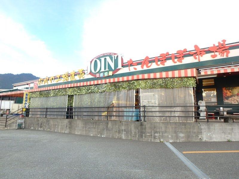 ジョイント志免店:徒歩15分(1200m)