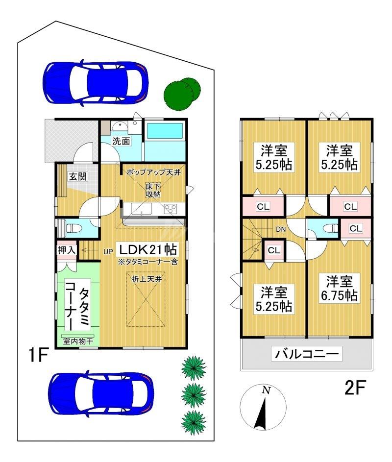 ◆Blooming Garden 太宰府市白川 全2棟(2021年9月中旬完成)◆ 1号棟