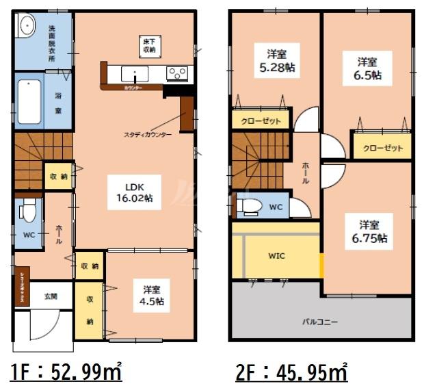 ◆FIT 大野城市南ヶ丘3丁目1期 全2棟(2021年10月下旬完成予定)◆ 1号棟