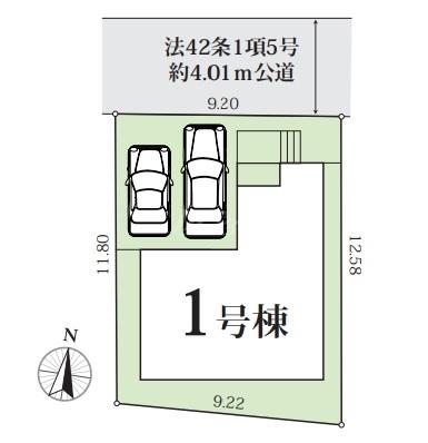 ◆GRAFARE 東区青葉2期 全1棟(2022年2月完成予定)◆ - 区間図