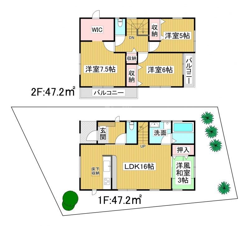 ◆Livele Garden.S 東区和白丘3丁目 全1棟(2022年1月下旬完成予定)◆ 1号棟