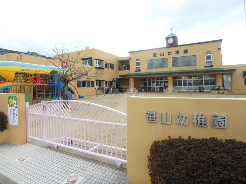 笹山幼稚園:徒歩19分(1487m)