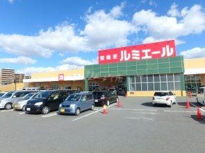 ルミエール 春日店:徒歩6分(464m)
