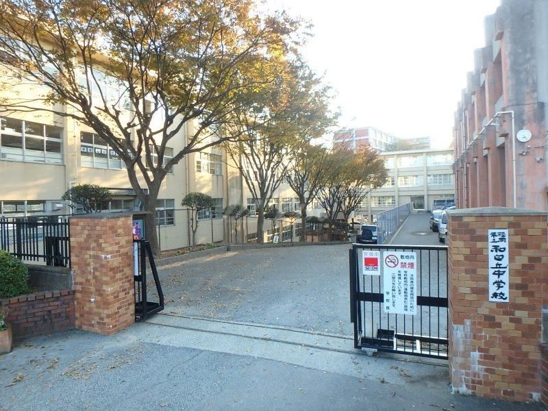 福岡市立和白丘中学校:徒歩15分(1200m)