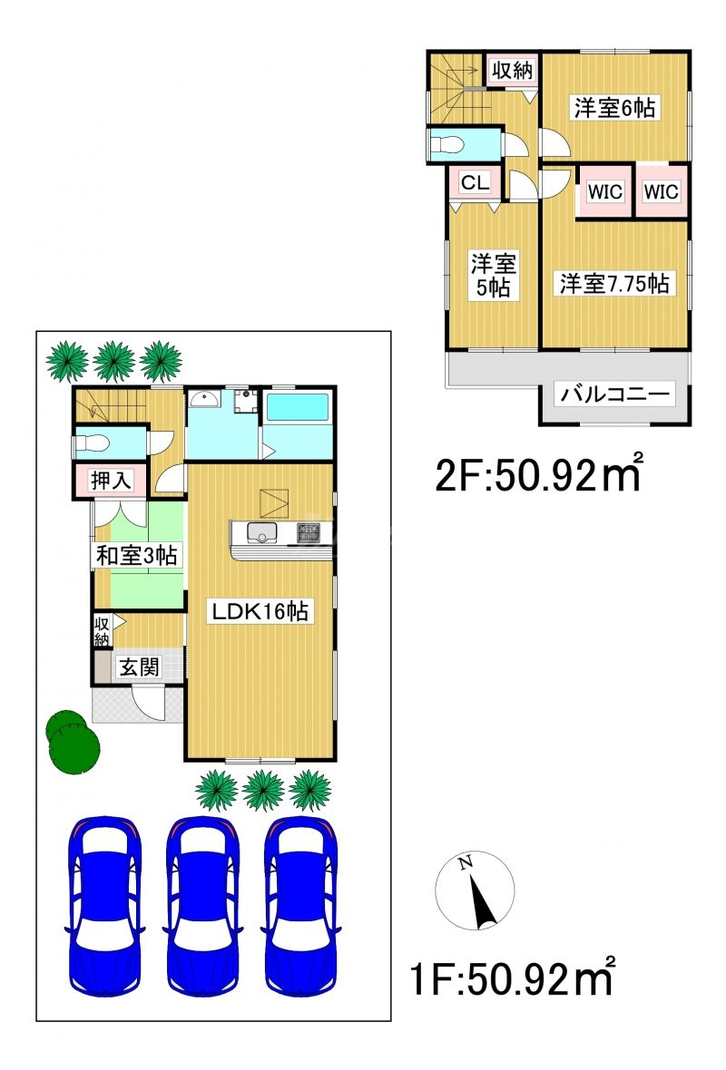 ◆LIGNAGE 糸島市篠原西21-1期 全1棟(2022年1月下旬完成予定)◆ 1号棟