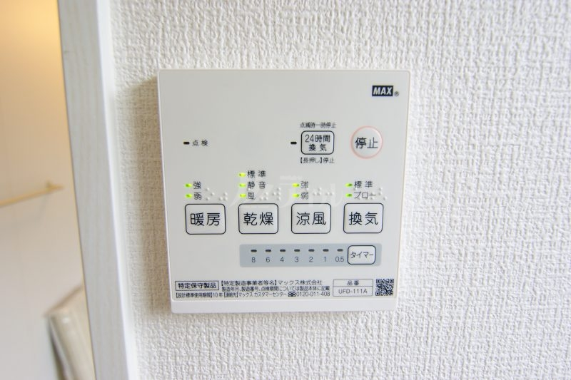 浴室暖房乾燥機(同仕様)