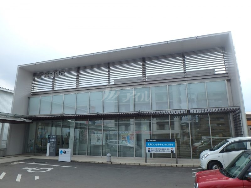 福岡銀行土井支店:徒歩14分(1113m)