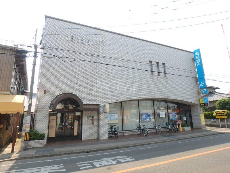 福岡銀行春日支店:徒歩13分(1027m)