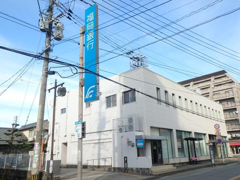 福岡銀行宇美支店:徒歩15分(1187m)