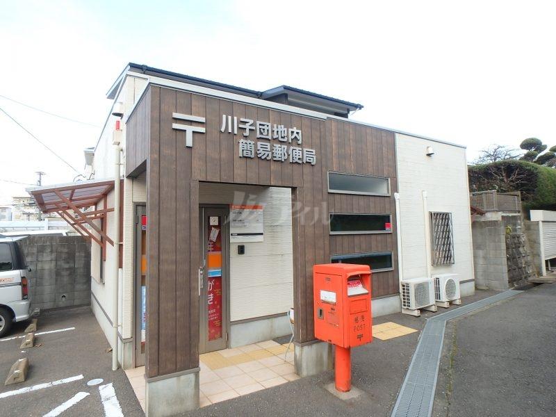 宇美本町郵便局:徒歩14分(1111m)