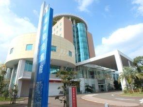 社会医療法人財団池友会福岡和白病院:徒歩15分(1199m)