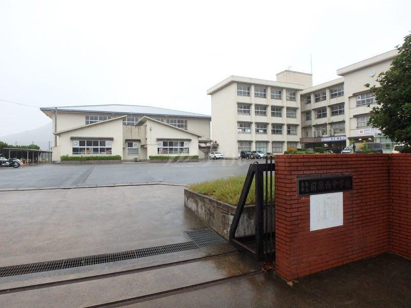 前原西中学校:徒歩32分(2550m)