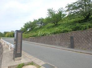 大野城市立平野中学校:徒歩14分(1100m)