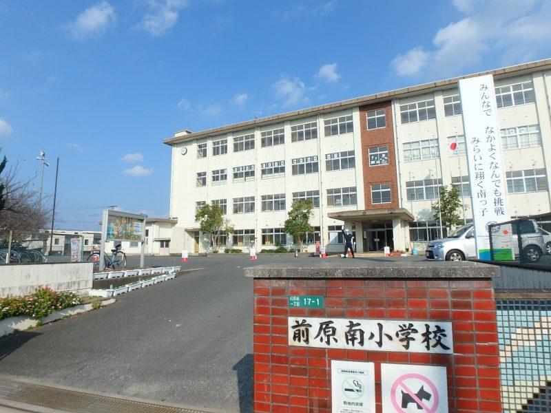 前原南小学校:徒歩17分(1300m)
