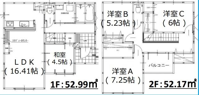 ◆FIT 春日市下白水南2丁目1期 全2棟(2021年12月上旬完成予定)◆ 2号棟