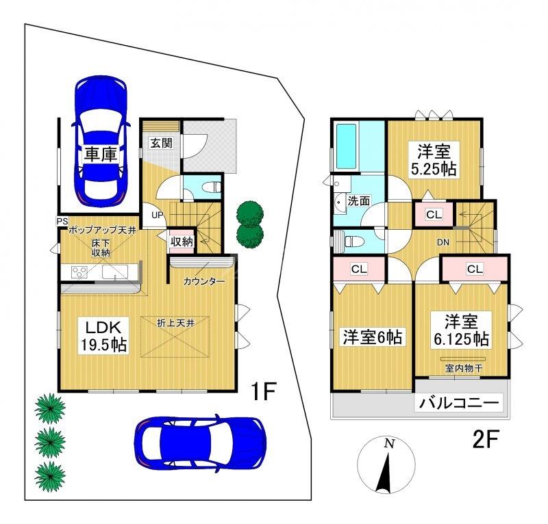 ◆Blooming Garden 太宰府市白川 全2棟(2021年9月中旬完成)◆ 2号棟