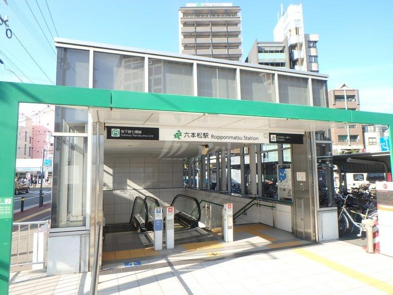 六本松駅:徒歩27分(2100m)