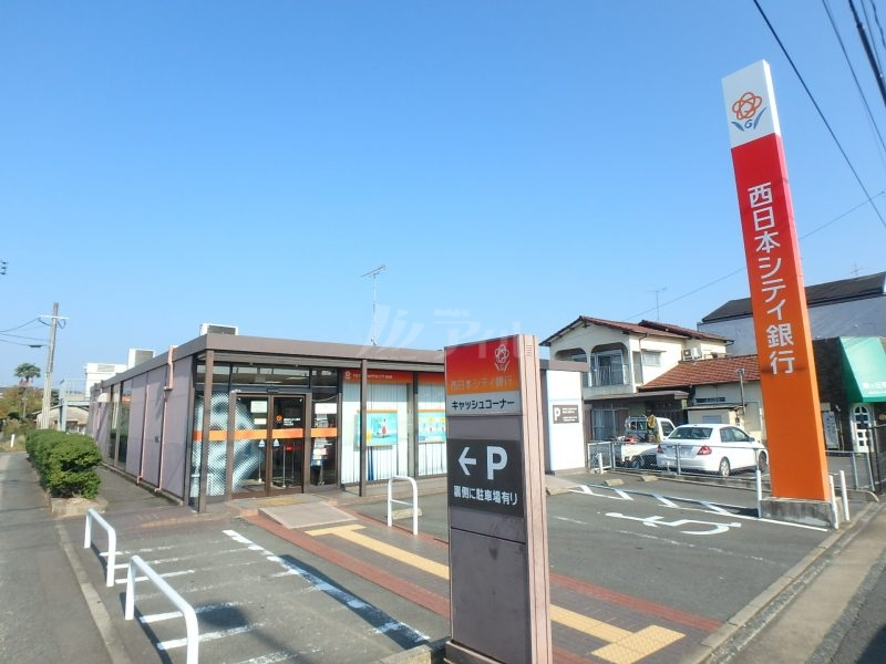 西日本シティ銀行屋形原支店:徒歩27分(2103m)