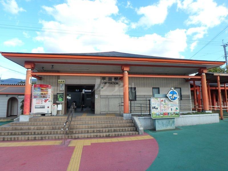 JR香椎線「宇美」駅:徒歩10分(800m)