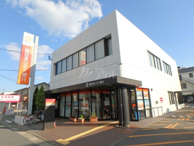 西日本シティ銀行周船寺支店:徒歩17分(1286m)
