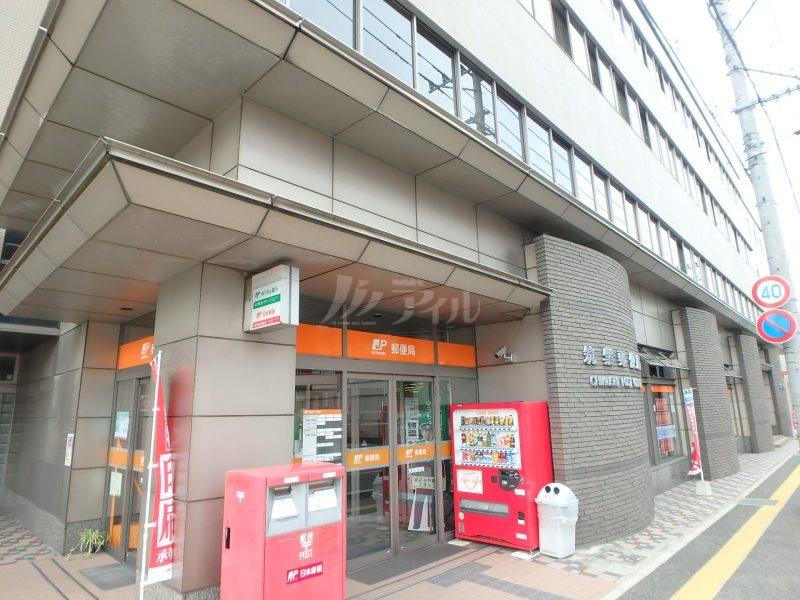 筑紫郵便局:徒歩6分(413m)