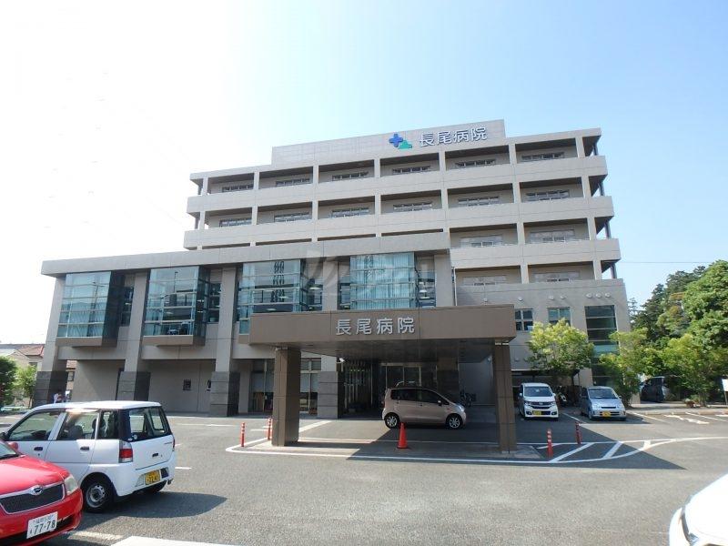 特定医療法人順和長尾病院:徒歩13分(968m)