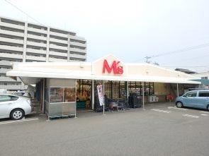 M's:徒歩4分(300m)