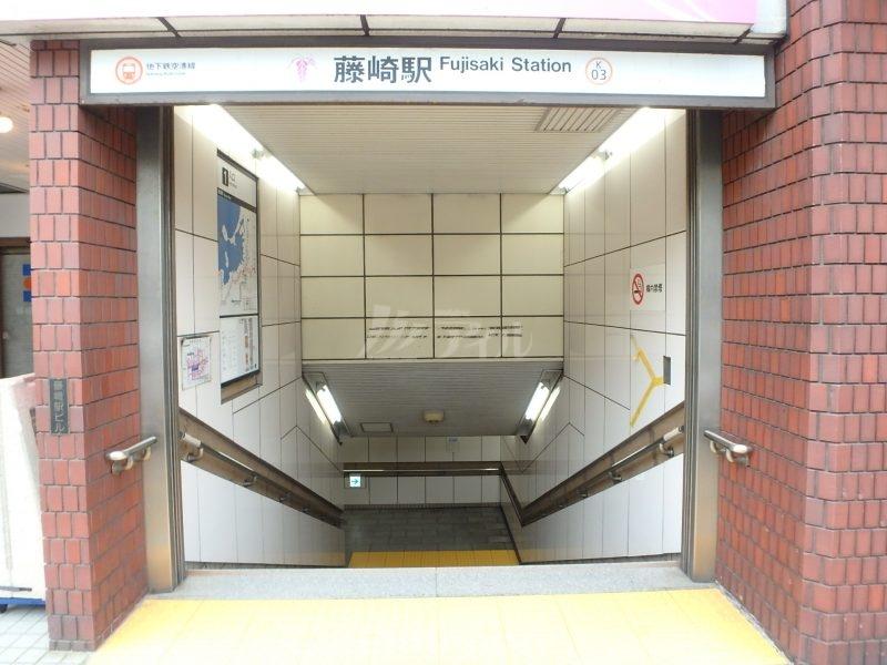 地下鉄空港線「藤崎」駅:徒歩24分(1900m)