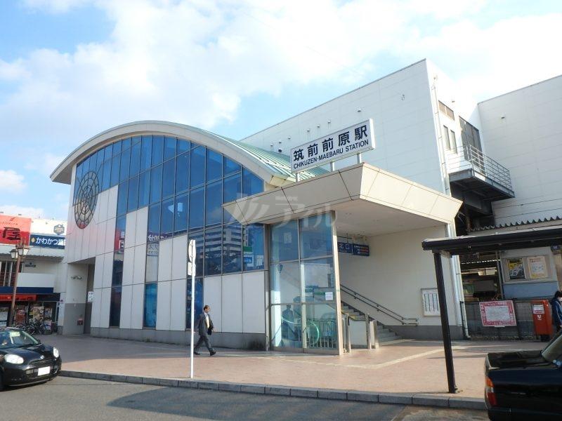 JR筑肥線「筑前前原」駅:徒歩22分(1700m)