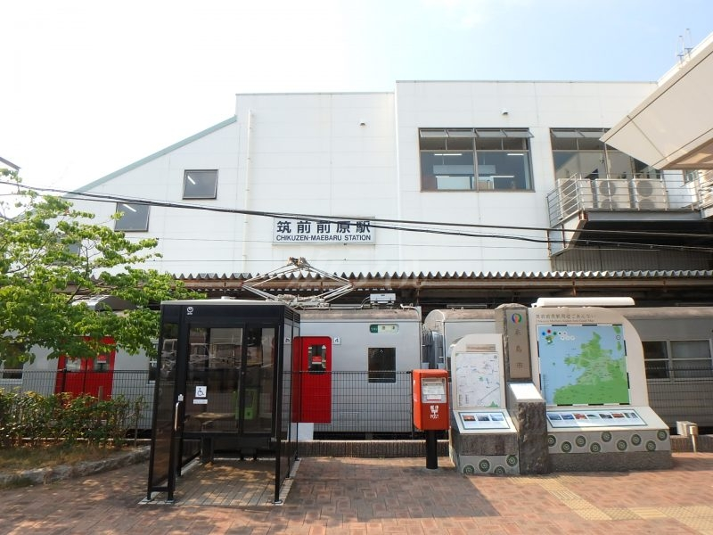 JR筑肥線 筑前前原駅:徒歩7分(560m)