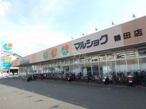 マルショク鶴田店:徒歩20分(1523m)