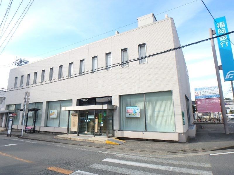 福岡銀行宇美支店:徒歩13分(990m)