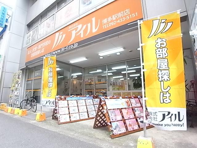 アイル博多駅前店4